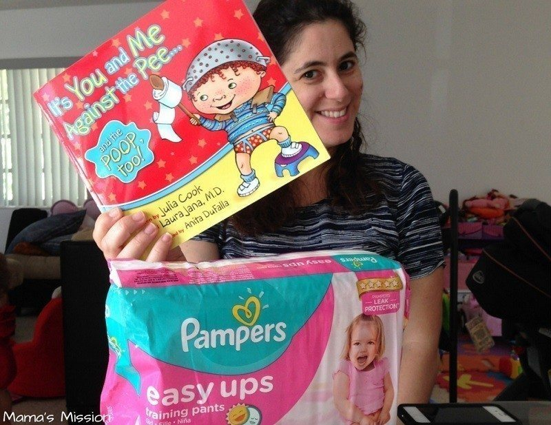pampers easy ups gifts