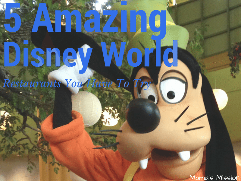 5 Amazing Disney World Restaurants You Must Try 1