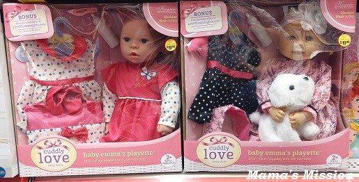 CVS Baby Emma's Playette
