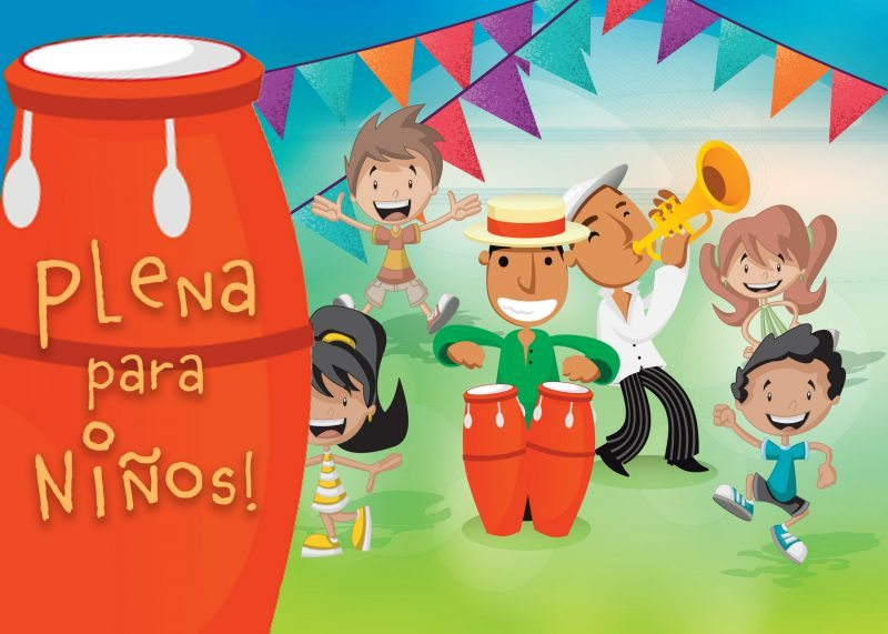 Free Family Event celebrates Puerto Rican Culture on March 25, 2017 - 12p - 4p! This bilingual programing at the Koubek Center is a free monthly event for families.