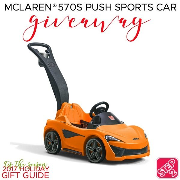 Zoom around the neighborhood in style with the latest and hottest push car from Step2! Enter to win the Step2 McLaren 570S Push Sports Car giveaway.