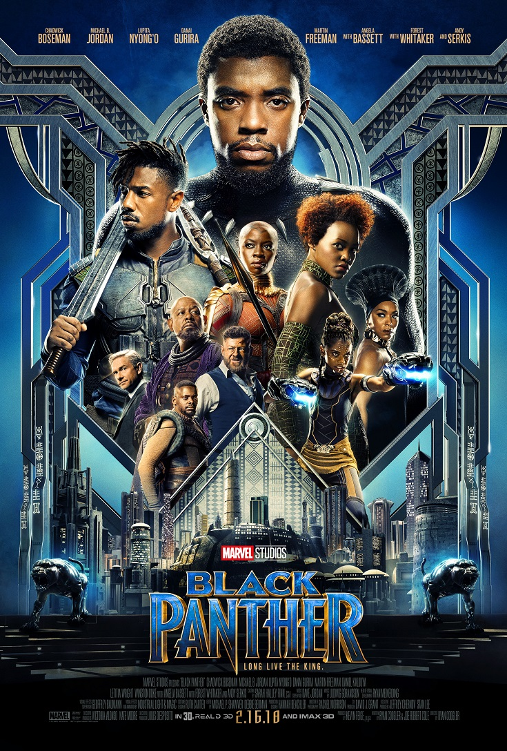 Black Panther is hitting theaters soon. Check out the Black Panther movie trailer from Marvel Studios, TV Spot and featurette. This is one movie you aren't going to want to miss - I know I can't wait for it's release on February 16, 2018. Pre-order your tickets today!