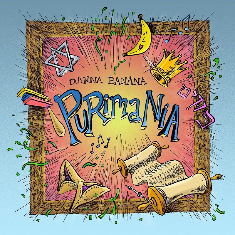 The girls are really looking forward to the upcoming Purim holiday. From costumes to hamantashen, Purim is a joyous festival celebrated with fun carnivals. This year we are celebrating Purim with a new tradition - Purimania!