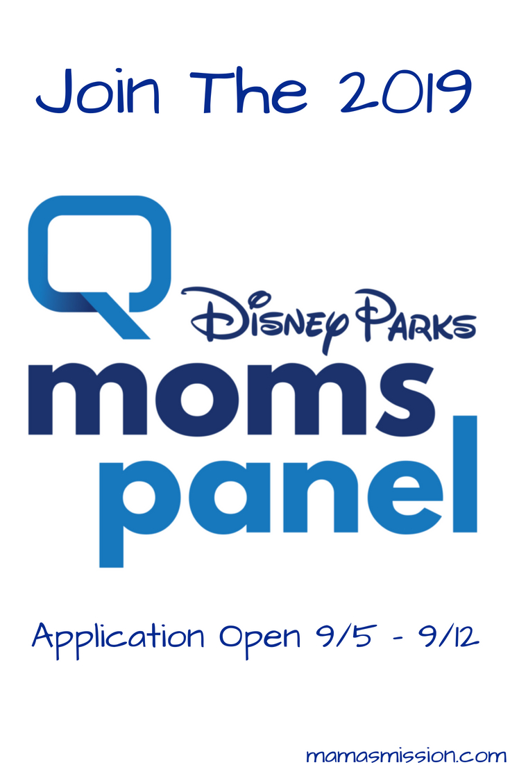 Do you think you know Disney Parks inside and out? Apply to become a part of the 2019 Disney Parks Moms Panel to answer questions about travel to Disney.