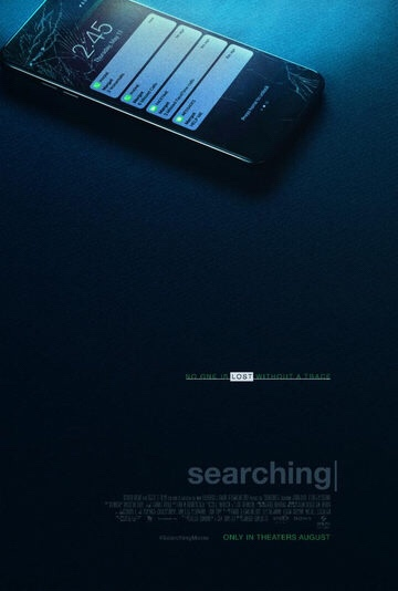 Catch an advance screening of Searching! Download these Screening Advance Screening Passes and see it before anyone else.