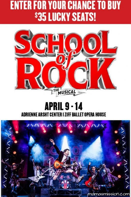 Andrew Lloyd Webber's School of Rock is about to rock Miami. Enter the School of Rock ticket lottery for your chance to see this rocking musical for $35.